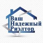 Риэлтор, агент по недвижимости с 15-летним опытом, Екатеринбург