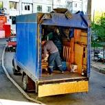 Грузчики на газели.Вывезти мусор,переехать поможем быстро и недорого., Екатеринбург