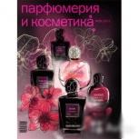 Журнал Парфюмерия и косметика от А до Я №29/ 2012, Екатеринбург