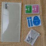 Защитное стекло Samsung A20, А30, А50, М30, Екатеринбург