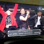 Телевизор LG 43UJ675V, Екатеринбург