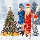 Настоящий Дед Мороз и зажигательная Снегурочка!!!, Екатеринбург
