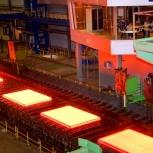 Высокопрочная сталь magstrong h450 в наличии, Екатеринбург