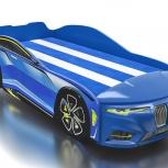 Кровать-машина Boxter синяя, Екатеринбург