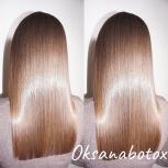 Ботокс для волос. Кератиновое выпрямление волос. Нанопластика волос, Екатеринбург