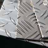 Алюминиевый рифленый лист, Екатеринбург