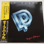 Deep Purple - Perfect Strangers 1984 Japan / LP, Екатеринбург