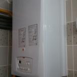 Продам газовый котел Saunier Duval ThemaClassic F 25, 25квт,Б/у., Екатеринбург