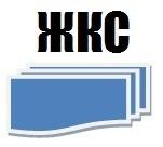 Замена стояков в многоквартирных домах, Екатеринбург