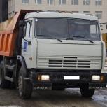 Вывоз мусора, доставка  сыпучих материалов на самосвале КАМАЗ 55111, Екатеринбург