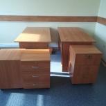 продается офисная мебель, Екатеринбург