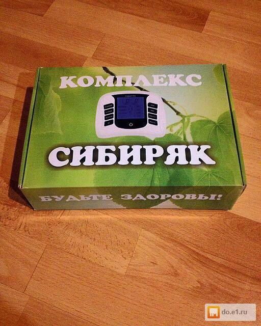 Сибиряк массажер женское белье виктория сикрет магазины в москве