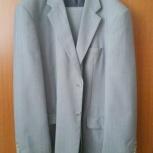 Продается костюм La DJOTTO р. 60, Екатеринбург