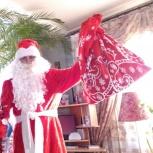 Дед Мороз и Снегурочка на Новый год 2020 на дом, в офис и корпоратив!, Екатеринбург