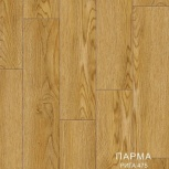 Линолеум Комитекс Лин  ,2.5,3 м Рулон 010-144-132, Екатеринбург