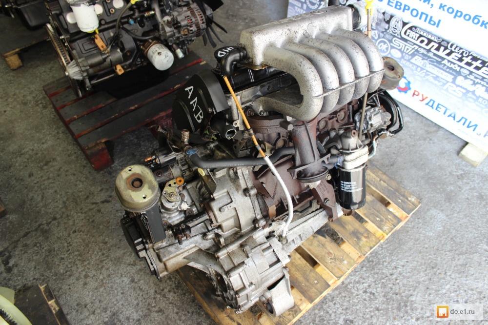 Контрактный двигатель на транспортер предохранители фольксваген транспортер т6