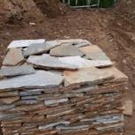 Камень плитняк для отделки и облицовки, Екатеринбург