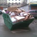 Вывоз мусора,мебели,хлама.Весь спектр услуг., Екатеринбург