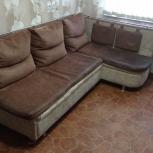 Продаю кухонный угловой диван-раскладушка., Екатеринбург