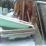 Бесплатный демонтаж и вывоз ванн и дверей, Екатеринбург