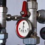 Монтаж и ремонт систем отопления, водоснабжения Екб, Екатеринбург