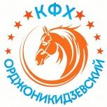 Конные прогулки, Екатеринбург
