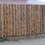 горбыль деловой на забор, Екатеринбург