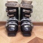 Горнолыжные ботинки HEAD, Екатеринбург