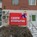 Печать баннеров быстро качественно не дорого, Екатеринбург