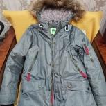 Куртка для подростка, Екатеринбург