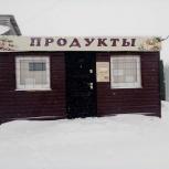Продам магазинчик, Екатеринбург