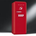 Холодильник smeg fab28 СССР-со скидкой, Екатеринбург