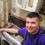 Ремонт стиральных посудомоечных машин, Екатеринбург