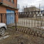 Забор в разборе, Екатеринбург