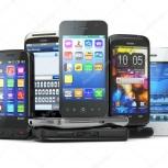 Сервис ремонт телефонов, цифровой теле-аудио-видео аппаратуры, Екатеринбург