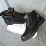 Зимние ботинки мужские р40-46, Екатеринбург