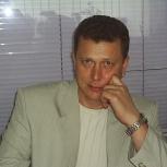 Репетитор по истории (подготовка  к  ОГЭ и ЕГЭ), Екатеринбург