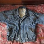 Куртка Montana 90-х original, Екатеринбург