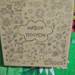 Посуда детская новая, Екатеринбург