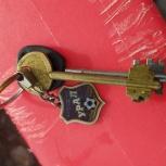 Ключи, Екатеринбург