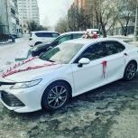 Аренда авто с водитель, Екатеринбург