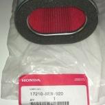 Honda nt700v воздушный фильтр 17210-mew-920, Екатеринбург