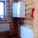 Отопление и водоснабжение в частных домах, Екатеринбург