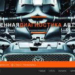 Готовые лендинги для вашего бизнеса, Екатеринбург