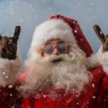 Поздравление от Деда Мороза и Снегурочки, Екатеринбург