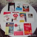 Книги: продажи, техники продаж, Екатеринбург