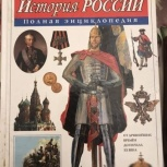 История России, Екатеринбург