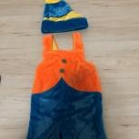 Новогодний костюм Гномика (детский), Екатеринбург