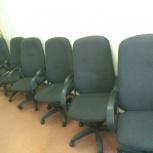 Кресло офисное руководителя, Екатеринбург