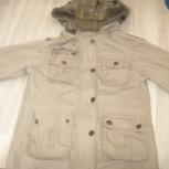 продам тонкие куртки, Екатеринбург